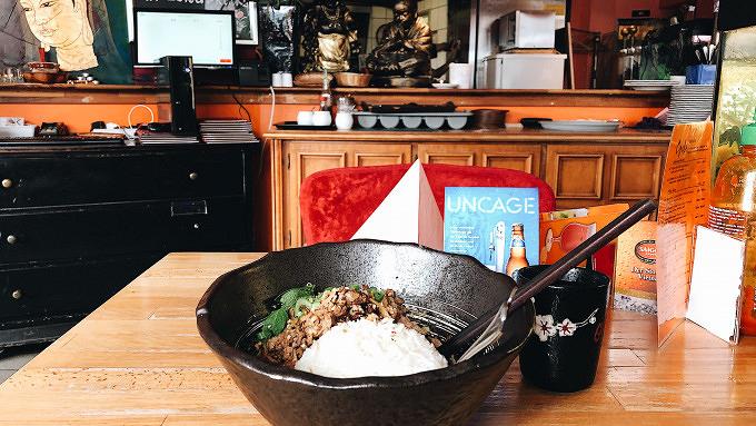 11 restaurants in denen ihr lecker vietnamesisch essen k nnt mit vergn gen k ln. Black Bedroom Furniture Sets. Home Design Ideas